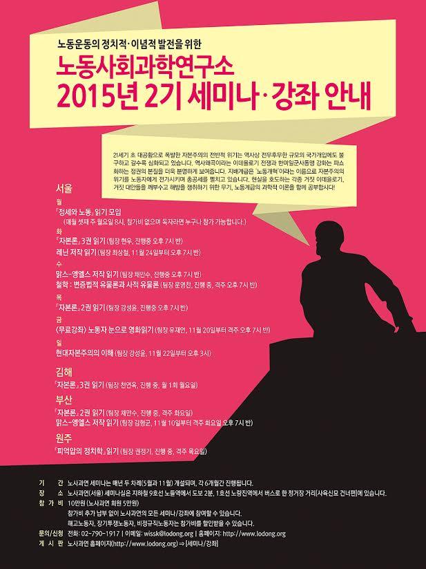포스터(2015년 2기)