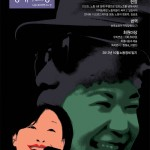 1383885706_cover_web95