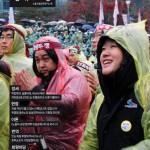 cover_web (1)