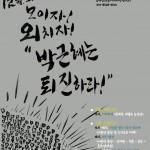 2014송구영신(2차최종본)