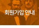 banner_member.png