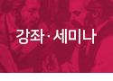 banner_seminar.png