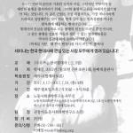 seminar_history